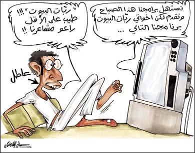 نستقبل رمضان ببعض الصور الكاريكاتيريه 103_1223084080