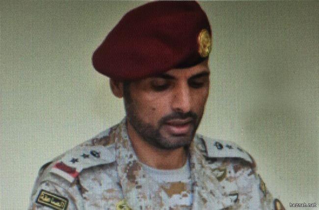 العقيد البحري الركن / صالح بن احمد الغامدي قائدا لوحدات الامن البحرية