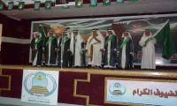 مدرسة الروضة بقرية حزنة تحقق مراكز متقدمة في الانشطة التعليمية