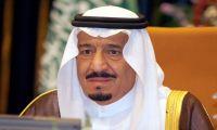 بامر الملك اعادة تشكيل مجلس الوزراء واعفاء امير منطقة الرياض ومكة المكرمة ورئيس الهيئات